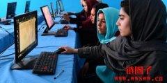阿富汗9成妇女没有银行帐户!比特币成逃难门票