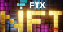FTX US宣布推出NFT交易市场!首波上架75个SOL NFT项目