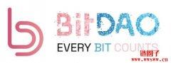 如何购买BitDAO? Bybit 去中心化平台币,6大原因具百倍潜力
