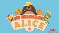【ALICE币】《My Neighbor Alice》区块链游戏,NFT版「动物森友会」