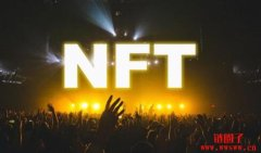 Secret Network 与 OpenSea 合作推出 NFT
