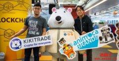 Kikitrade与Animoca Brands合作联手打造CeFi x GameFi市场生态圈