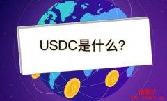 爆发型选手usdc能否成为第一稳定币?